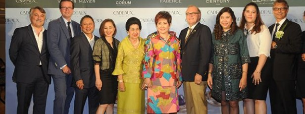 Grand Opening Gaysorn Bangkok